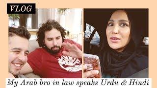 MY ARAB BRO IN LAW SPEAKS URDU AND HINDI | Amena's Family Vlog 23