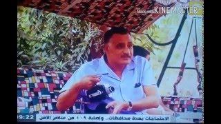 جمال عبد الناصر في فرح بنته - YouTube