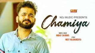 Chhamiya – Mohit Sharma