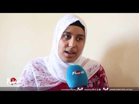 فيديو صادم..عجز عن فض بكارتها بعد 5 سنوات من الزواج فـ