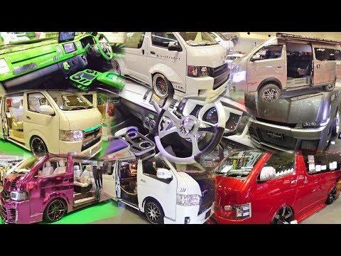 大阪オートメッセ2017 ハイエースのゾーン カスタム 内装 ワイド 4型 Hiace and NV350 caravan Custom Modified Show