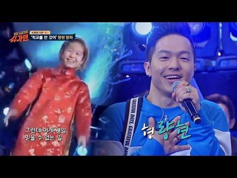 [희열팀] 슈가송 량현량하 '학교를 안 갔어' ♪ 슈가맨 18회