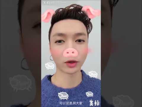 171015 LAY 张艺兴 Zhang Yixing 美拍 Meipai Update 🐽🦆