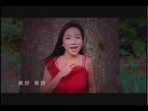 陶晶瑩-夢見