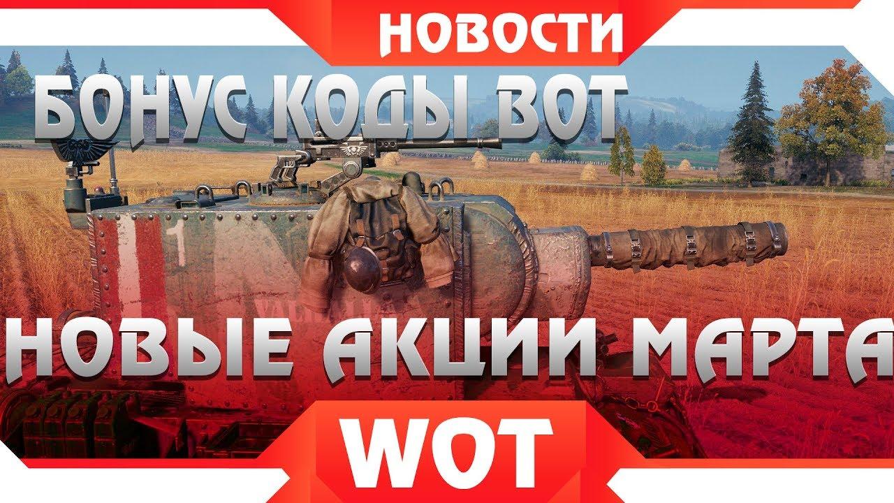 Вгбонус legalwot.ru