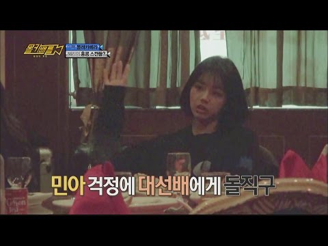 [Candid shot Battle] 몰카 배틀 : 왕좌의 게임 - Hyeri,reject open relationship 20160209