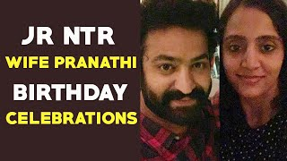 Watch: Jr NTR wife Pranathi birthday celebrations Pics..