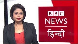 After Trump's Tweet Pakistan Hits Back At The US : BBC Duniya With Sarika (BBC Hindi)