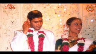 Mahesh Babu Rare & Unseen Pictures With Family & Marriage Photos