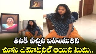 Anchor Suma shares emotional experience during Cash Show..