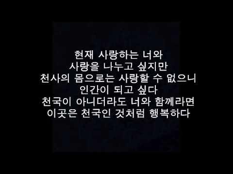 엑소엘이 들으면 울컥하는 엑소 노래 TOP5