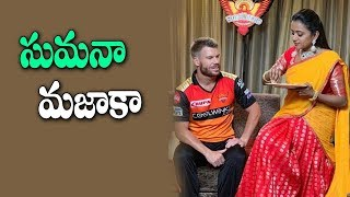 Viral Picture: Anchor Suma Feeds Cricketer David Warner!..