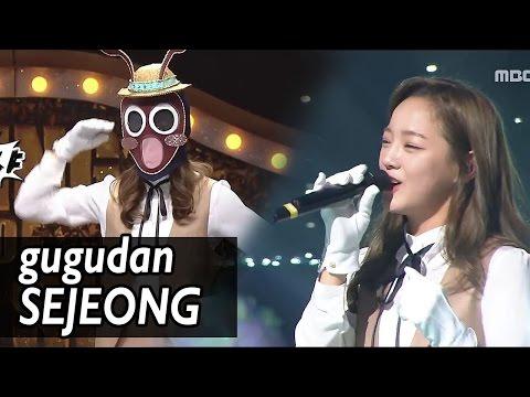 [King of masked singer] 복면가왕 - 'WorkerHolic Antgirl' Identity 20170122
