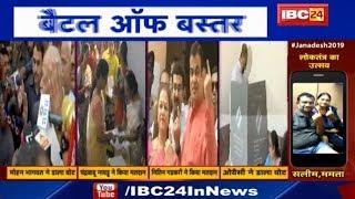 Loksabha Election 2019 : Mohan Bhagwat, Chandrababu Naidu, Nitin Gadkari और Owaisi ने डाला Vote