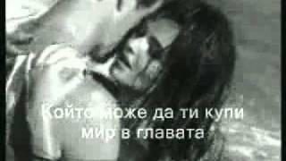 Vaya Con Dios - Time Flies - bg prevod