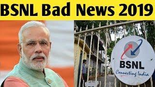 Latest Telecom News | Bsnl ₹99 Plan Revised | Bad Update From BSNL