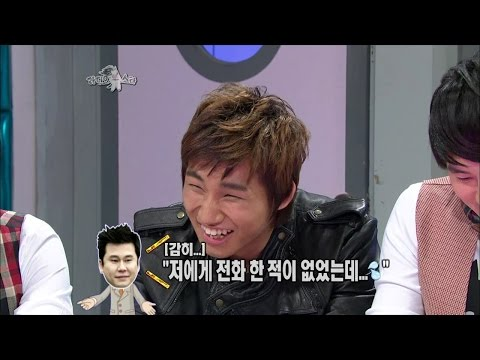【TVPP】Daesung(BIGBANG) - Phone Call to YG, 대성(빅뱅) - 양현석과 전화 연결 @ The Radio Star