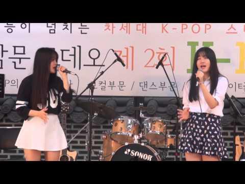 보컬부문 하울 - 인형(신혜성, 이지훈)(3차 본선 참가팀)