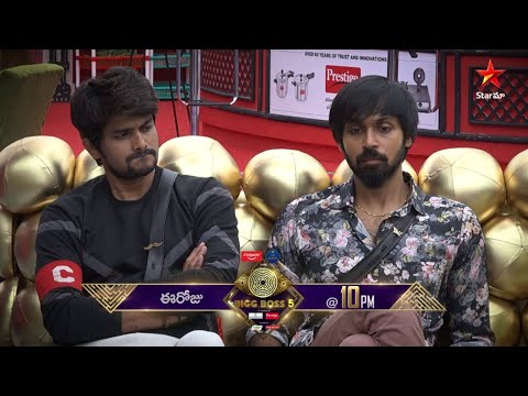 Bigg Boss Telugu 5 promo: Who will be saved from nominations?