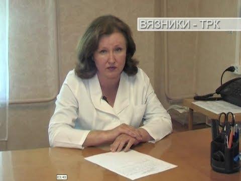 """""""Будьте здоровы!"""" Рубрика от 05.06.2017"""