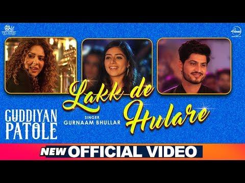 Lakk De Hulare (Full Video) Gurnam Bhullar - Sonam Bajwa - Guddiyan Patole