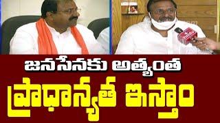 AP BJP President Somu Veerraju face to face..
