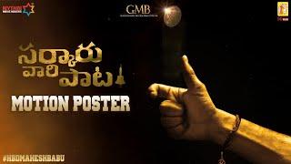 Sarkaru Vaari Paata Motion Poster: Mahesh Babu..