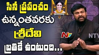 Chiranjeevi Emotionally Shares His Journey with Actress S..