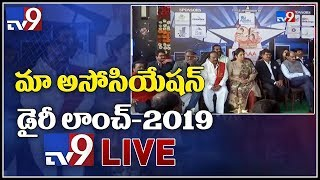 Movie Artists Association(MAA) Diary 2019 launch LIVE..