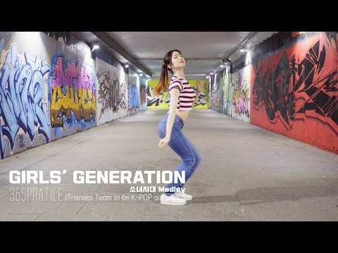 GIRLS' GENERATION Dance Medley (소녀시대 댄스 메들리)ㅣ365 Practice @압구정나들목(Apgujeong Junction)