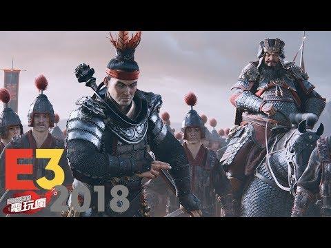 《全軍破敵:三國》我乃呂布,誰能將我打下馬!【E3 2018】