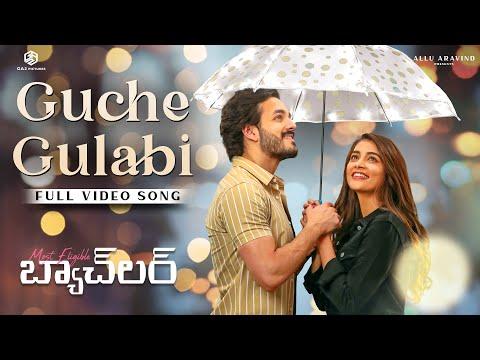 Full video song 'Guche Gulabi' - Most Eligible Bachelor ft. Akhil, Pooja Hegde