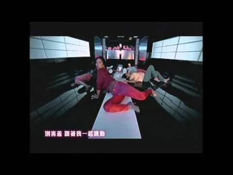 溫嵐《熱浪》Official 完整版 MV [HD]