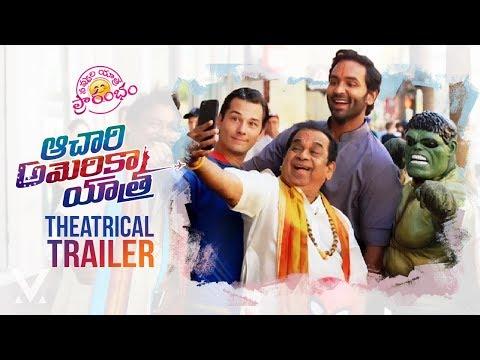 Achari-America-Yatra-Theatrical-Trailer