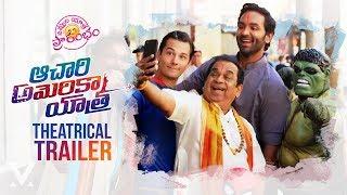 Achari America Yatra Theatrical Trailer- Vishnu Manchu, Pr..