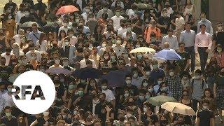 Thousands Protest Hong Kong's Ban on Masks | Radio Free Asia (RFA)