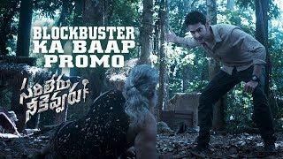Sarileru Neekevvaru Latest Blockbuster Promo- Mahesh Babu..