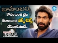 Rana Daggubati on workouts for Baahubali; Dialogue with Prema