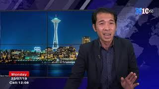 🔴23-07 Ông Võ Văn Thưởng Sang Tàu Làm Gì? Khi Trung Cộng Đang Chiếm Bãi Tư Chính Của Việt Nam