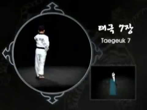 Taeguk - Magazine cover