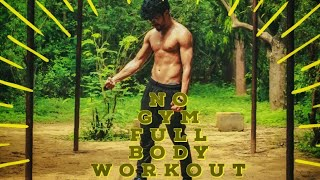 NO GYM FULL BODY WORKOUT AT HOME | BEST HOME EXCERCISES