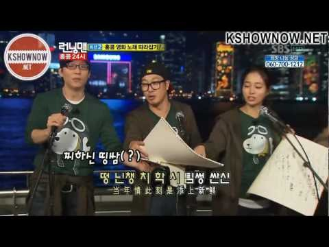 Yoo Jae Suk singing A Better Tomorrow