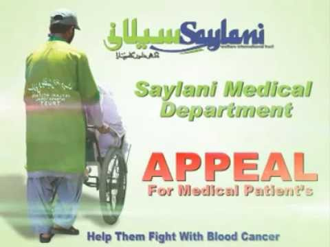 Saylani Medical help in Road Accident Case