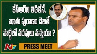 Vulgarity is the Benchmark?: Komatireddy jibes Revanth..