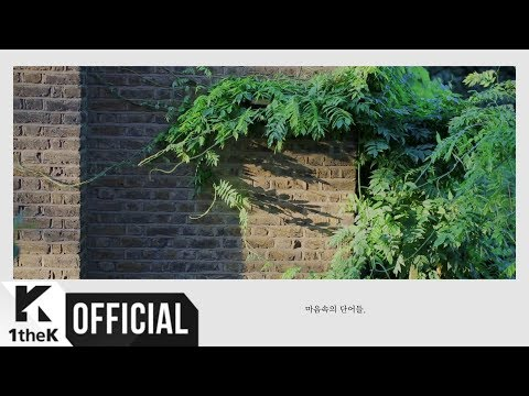 [Teaser] Epitone Project(에피톤 프로젝트) _ Words in the mind(마음속의 단어들) Preview