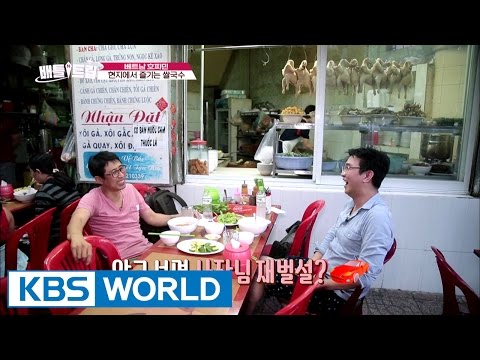 The rice noodle store owner is a millionaire?? [Battle Trip / 2016.10.16]