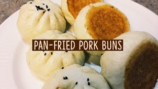 Pan-Fried Pork Buns (Sheng Jian Bao) 生煎包