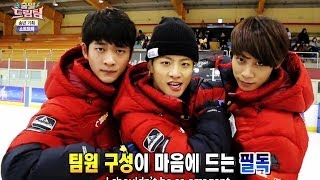 Dream Team S2 Ep.215