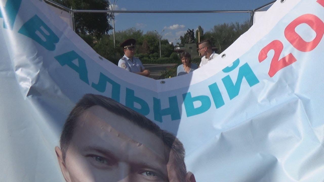 """Навальный на Юге России: """"темная лошадка"""" или новая политическая сила"""