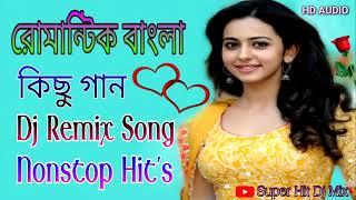 Bengali Romantic Nonstop Dj Song     বাংলা কিছু রোমান্টিক ডিজে গান    Bengali Nonstop Dj Remix Song